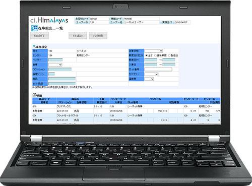クラウド型WMSのPC画面